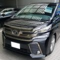 【口コミ】ヴェルファイア・ゴールデンアイズ(外観・内装の評価)トヨタの高級ミニバンで素晴らし座り心地