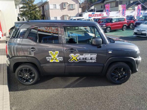 XBEE『ハイブリッドMX』横画像