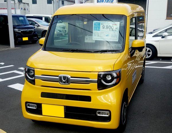 N-VAN+スタイルFUN黄色の全体画像